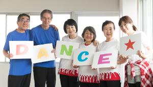 見て笑顔!踊って健康!ダンス効果を分析