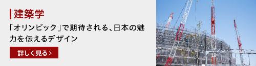 「オリンピック」で期待される、日本の魅力を伝えるデザイン